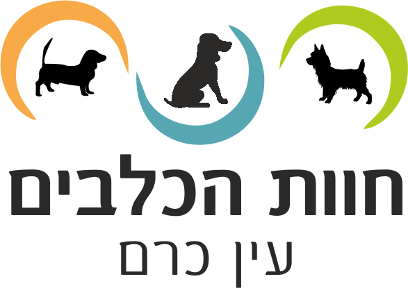 לוגו חוות הכלבים